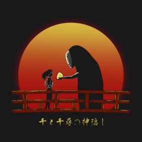 Chihiro on Sunset