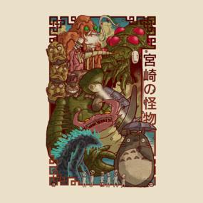 Miyazaki's Monsters