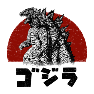 Ancient Alpha Predator